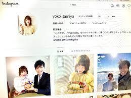 田宮 陽子 アメブロ