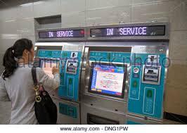 Ticket Vending Machine Las Vegas Cool Lady Using Ticket Vending Machine Stock Photo 48 Alamy