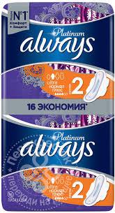 Купить <b>Прокладки</b> Always <b>Platinum Ultra</b> Normal Plus 16шт с ...
