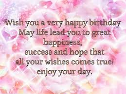 Happy Birthday Images And Quotes Mesmerizing 48 Sentimental Birthday Quotes WishesGreeting