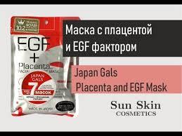 Обзор на курс тканевых масок с плацентой и EGF от <b>Japan Gals</b> ...