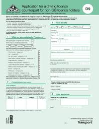 drivers licence form d2 form fill online printable fillable blank pdffiller