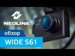 Обзор <b>NEOLINE Wide S61</b> - YouTube