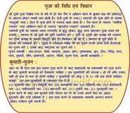 short essay on navratri festival essay on book fair in hindi essay on navratri article on navratri short paragraph