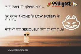 best 100 funny jokes in hindi to laugh