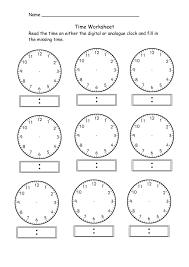 Kindergarten Blank Clock Worksheet Telling Time | Kiddo Shelter ...