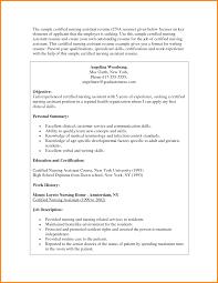 Fair Private Duty Cna Resume Sample About Cna Job Description Resume
