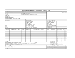 Printable Commercial Invoice Invoice And Packing List Template Blank Best Templates Commercial