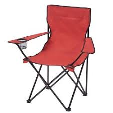 Bamotra <b>Outdoor Folding Chair</b>, Rs 650 /piece Bamotra Industries ...