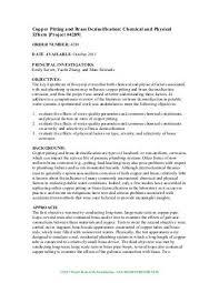an essay about medicine sports meet