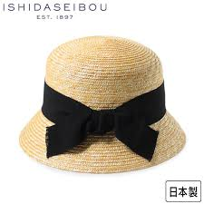 It Is Day Strows No 13 A03 004 Hat In Spring And Summer In Cloche Pail Hat Pail Bucket Bell Type Cloche Straw Hat Grosgrain Ribbon Classical Retro