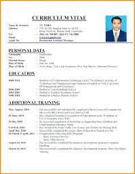 Resume Format Application Resume Format For Job Application Cvist Co