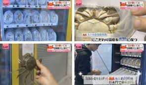 Crab Vending Machine Best Live Crab Vending Machine In China Just For Fun Discussion Know