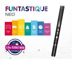 Детские товары <b>Funtastique</b> (Фантастик) - «Акушерство»