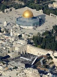 Resultado de imagen de El templo de Jerusalén