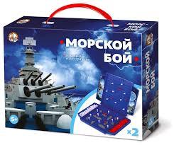 <b>Настольная игра Десятое</b> королевство Морской бой мини 02152 ...