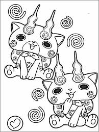 You are viewing some yo kai watch coloring pages sketch templates click on a template to sketch over it and color it in and share with your family and friends. Yo Kai Watch Coloring 5