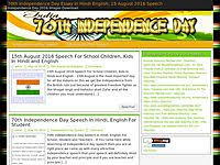independence day essay blog posts  bloglog independence day essay in hindi english for school children – looking essay for th independence day in hindi english language