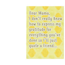 Tupac Dear Mama Mothers Day Card Plays Actual Song