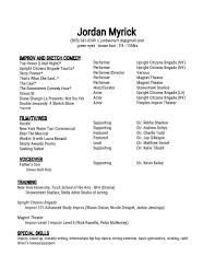 JORDAN MYRICK