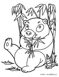 Small Picture Funny panda coloring pages Hellokidscom