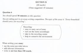 importance of an essay essays on recycling and the environment  essays on recycling and the environment 91 121 113 106 essays on recycling and the environment