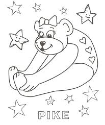 Fish 6 animals coloring pages. Sterling Gymnastics Academy Missing Gymnastics Here Is A Gymnastics Position Coloring Page Print Out Have Your Gymnast Color It Practice The Position Post Your Finished Master Piece Or A Picture Of