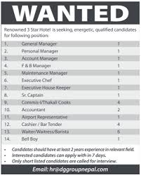 Personal Manager Job Description Personal Manager Job Vacancy In Nepal A Renowned 3 Star Hotel