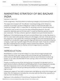 essays on marketing biology scholarship essay sample cv for  marketing strategy of big bazaar retail