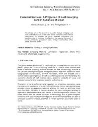 Pdf A Projection Of Best Emerging Bank In Sultanate Of Oman