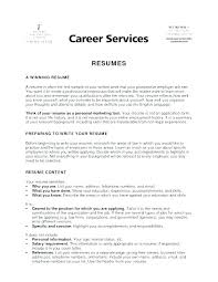 Personal Banker Skills Resume For Section Examples Breathelight Co