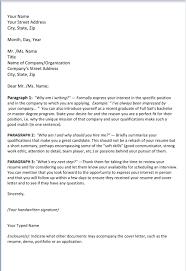 Demo Cover Letter Website Resume Cover Letter
