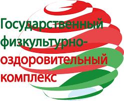 Картинки по запросу зимнее многоборье ГФОК РБ «Здоровье»
