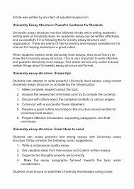 sample essays university essays on science and technology essay on  essays on science and technology essay on my school in english essay on health and fitness