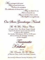 Wedding Invitation Quotes Delectable Wedding Invitation Quotes New Invitation Ideas