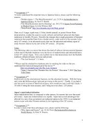 divorce essay examples year 11