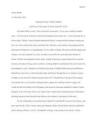 the first impression essay resume service
