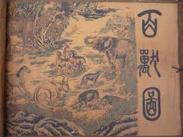 collectable chinese old scroll painting hundreds of animal hand painting art work decoration