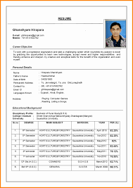 Simple Resume Format In Word File Free Download Nmdnconference Com