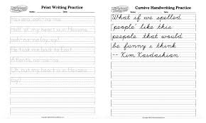 Handwriting help for kids of all ages: 11 fun and effective resources.