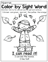 Kindness Coloring Pages Sight Word Printable Page Pag Wikipharminfo