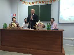 Ростовский институт филиал федерального государственного  Вручение дипломов о высшем образовании