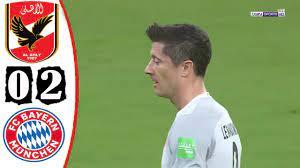 ملخص مباراة الأهلي 0-2 بايرن ميونخ كاملة - كأس العالم للأندية - جنون الأهلي  في الدقائق الأخيرة 🔥 - YouTube