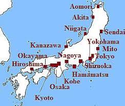 Japan Climate Average Weather Temperature Precipitation
