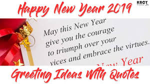 Happy New Year 2019 Greeting Card Ideas With Quotes