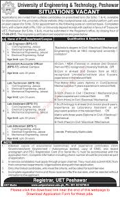 uet peshawar jobs application form lab engineers uet peshawar jobs 2015 application form lab engineers assistant attendant accounts officer