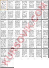 Основы конституционного права Китайской Народной Республики  Курсовая работа на тему Основы конституционного права Китайской Народной Республики