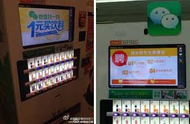 China Vending Machines Adorable WeChat Users In China Get Their Own Vending Machines