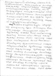 malayalam essays for school students dirty weekend hd b8b7bd55aa2133efc03fbf9e0dd50ffe jpg
