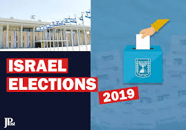 Israel Elections 2019: Everything you need to know - Israel Elections ...